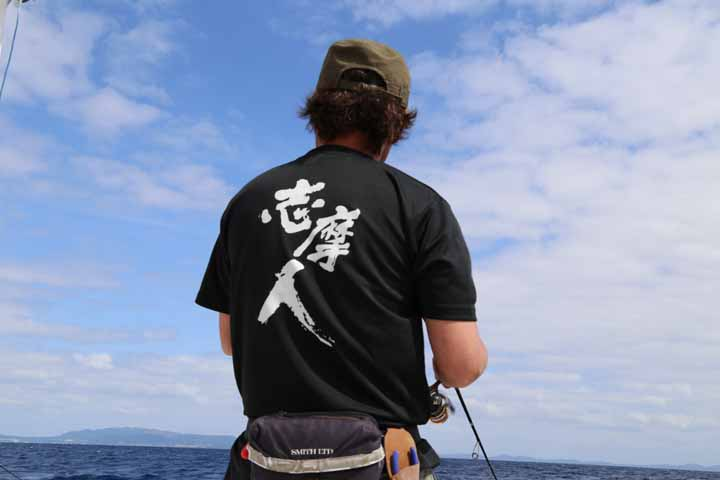 26_shimancyuu (10).JPG