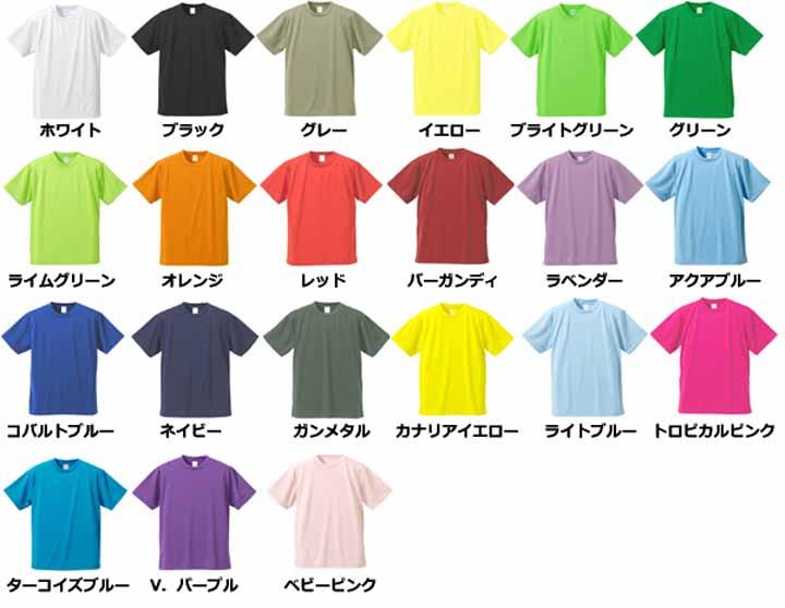 26_shimancyuu (12_1).jpg