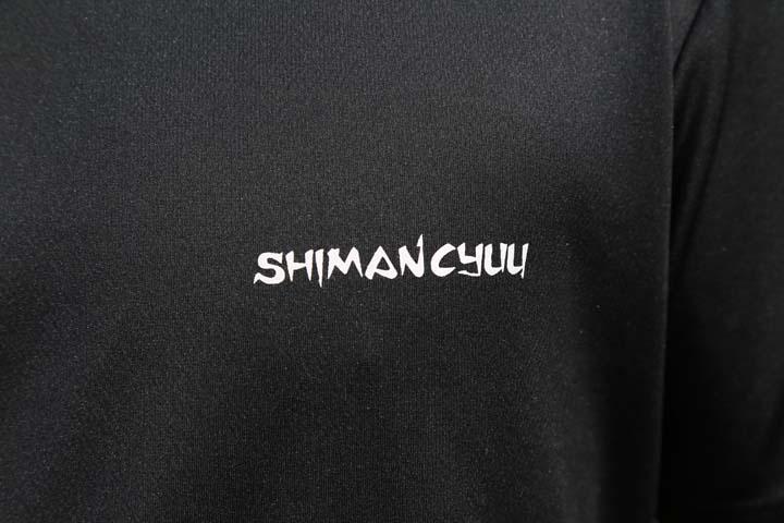 26_shimancyuu (1_2).JPG