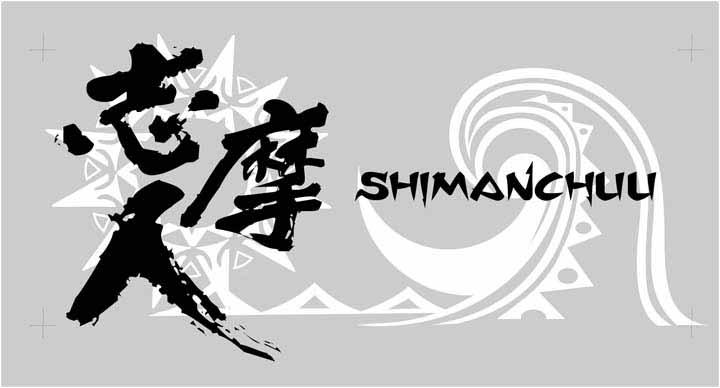 26_shimancyuu (23).jpg