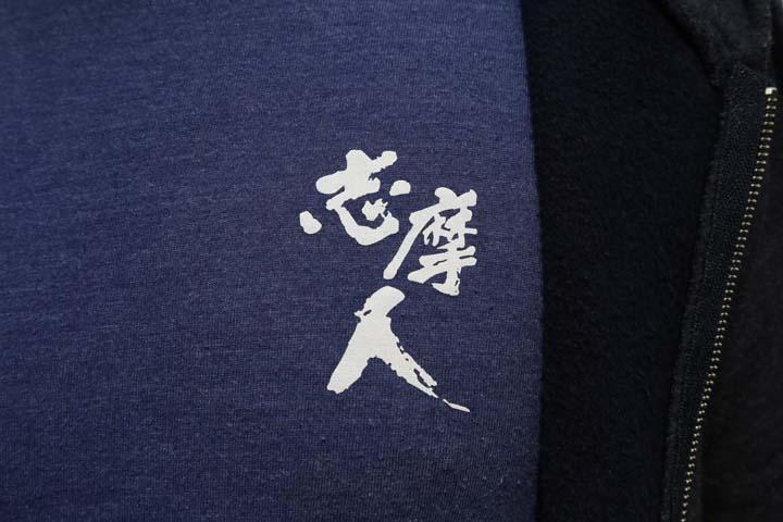 26_shimancyuu (2_2).JPG